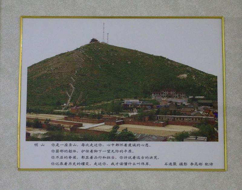 江西省宜兴明山风景区